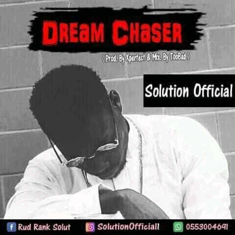 Solution Official – Dream Chaser